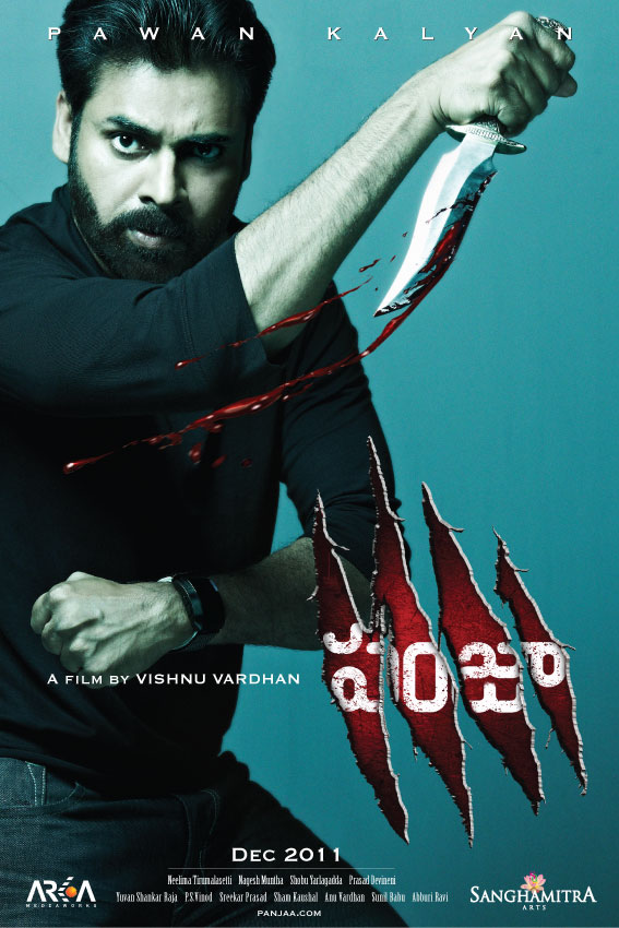 panjaa movie